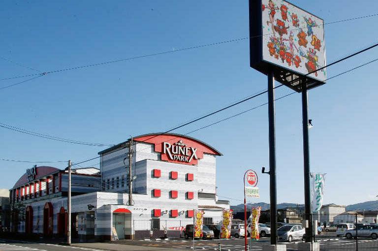 RUNEX PARK 坂ノ市店